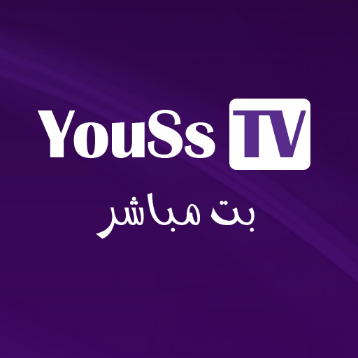 YouSsTv – بت مباشر 2.0 MOD APK Dwnload – free Modded (Unlimited Money) on Android