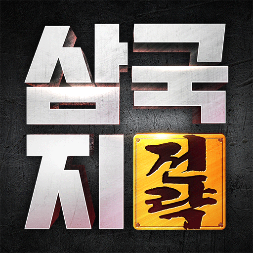 삼국지 전략 1.1.2 MOD APK Dwnload – free Modded (Unlimited Money) on Android