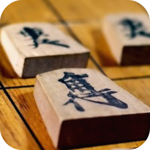 AI対戦将棋-オンライン対戦と最強AI 3.50 MOD APK Dwnload – free Modded (Unlimited Money) on Android