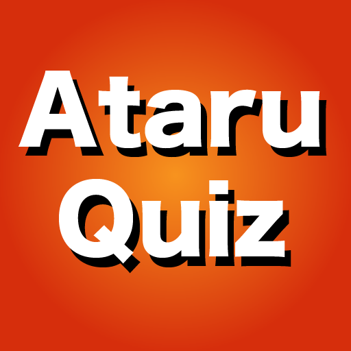 AtaruQuiz  1.720 MOD APK Dwnload – free Modded (Unlimited Money) on Android