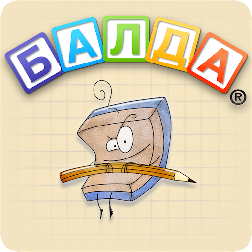BALDA – online with friends  68 MOD APK Dwnload – free Modded (Unlimited Money) on Android