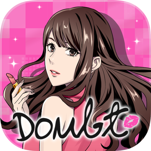 Doubt~說謊的男人是誰? 2.0.0 MOD APK Dwnload – free Modded (Unlimited Money) on Android