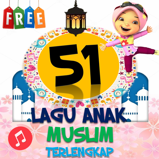 the most complete Muslim children's song 1.0.7 MOD APK Dwnload – free Modded (Unlimited Money) on Android