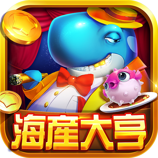 海產大亨娛樂城:七大洋海龍王捕魚 1.0.25 MOD APK Dwnload – free Modded (Unlimited Money) on Android