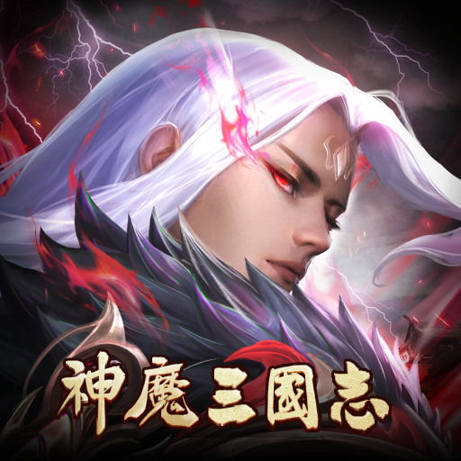 神魔三國志  1.1.2 MOD APK Dwnload – free Modded (Unlimited Money) on Android