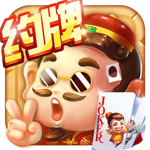 Happy Landlord 3.7 MOD APK Dwnload – free Modded (Unlimited Money) on Android