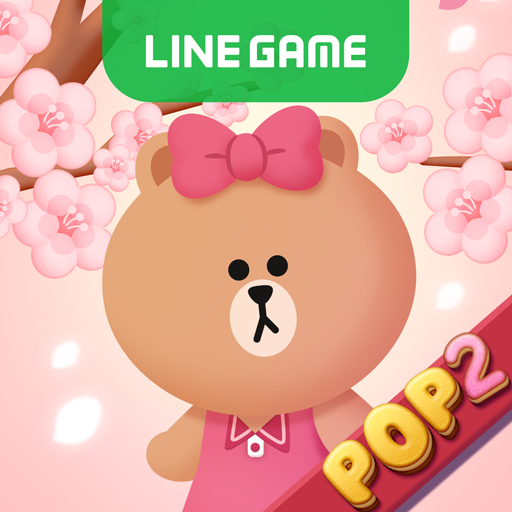 LINE POP2 6.2.1 MOD APK Dwnload – free Modded (Unlimited Money) on Android