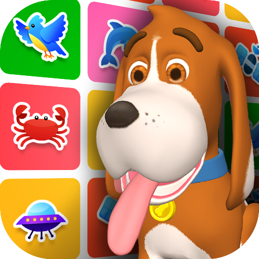 Memory 1.1.2 MOD APK Dwnload – free Modded (Unlimited Money) on Android