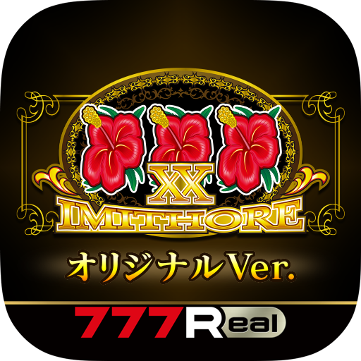 [777Real]イミソーレXX オリジナルVer. 1.0.3 MOD APK Dwnload – free Modded (Unlimited Money) on Android