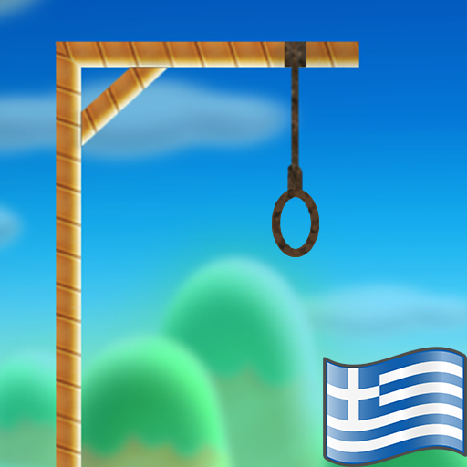 Hangman with Greek words 13.1 MOD APK Dwnload – free Modded (Unlimited Money) on Android