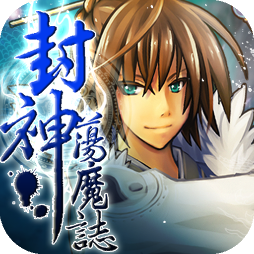 Nabis War 3.4 MOD APK Dwnload – free Modded (Unlimited Money) on Android