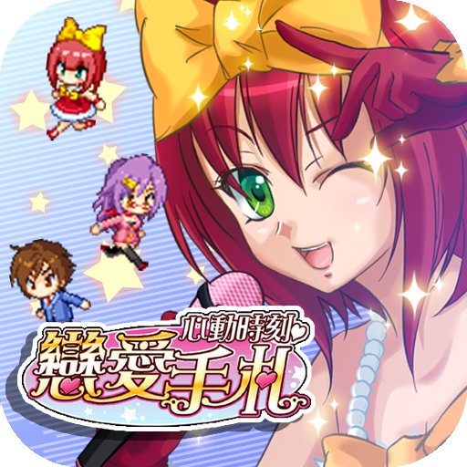 Richest Master : Love Memories 3.9 MOD APK Dwnload – free Modded (Unlimited Money) on Android